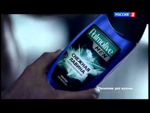 Пример записи эфира на канале Россия 2 цифрового эфирного телевидения.