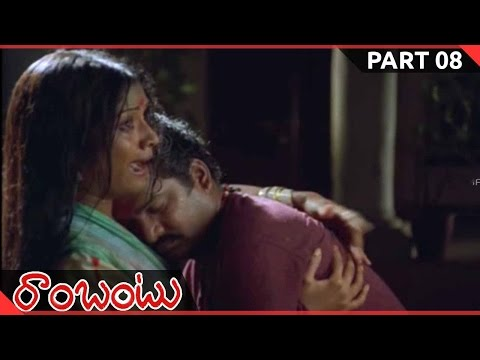 Video Rambantu Movie || Part -08/13 || Rajendraprasad, Easwari Rao download in MP3, 3GP, MP4, WEBM, AVI, FLV January 2017