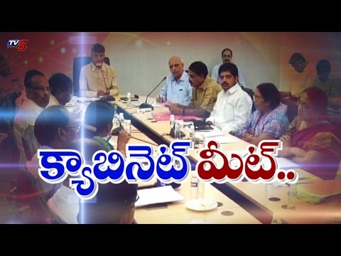 AP Cabinet Meeting To Be Held In Lake View Guest House : TV5 News