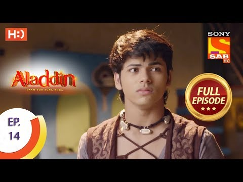 Aladdin - Ep 14 - Full Episode - 7th September, 2018