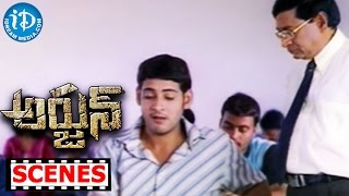 Video Arjun Movie Scenes - MS Narayana Comedy With Mahesh Babu In Exam Hall - Shriya Saran MP3, 3GP, MP4, WEBM, AVI, FLV April 2019