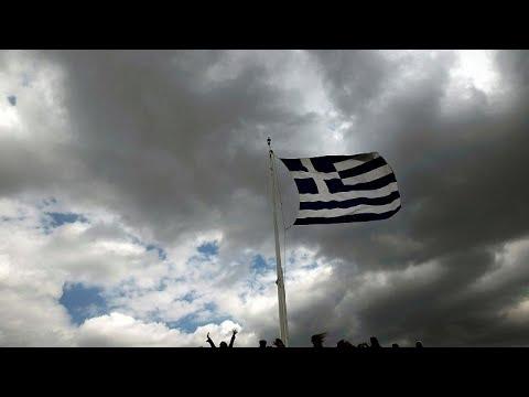 Ελλάδα: Φόβοι για αγορές και αντίμετρα