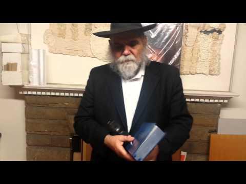 ביאור התפילה 26 וידיאו 2 דקות