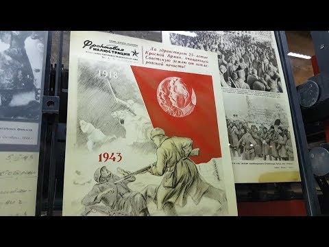 100 лет создания РККА. Выпуск 27.02.18