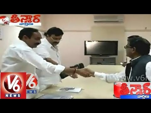 Telangana Congress leaders with lack of coordination among themselves  Teenmaar News