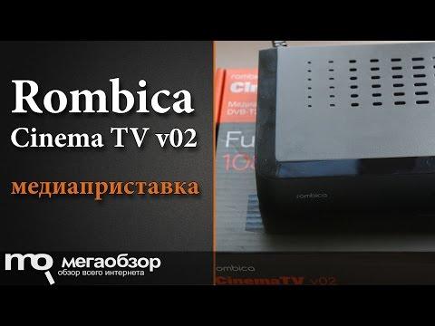 Обзор Rombica CinemaTV v02