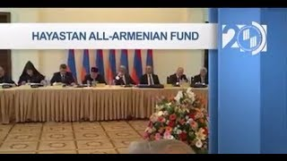 All Armenian Fund: Annual Report, 2012
