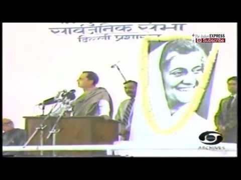 Watch Rajiv Gandhi's Speech Justifying 1984 Riots Released by HS Phoolka ; Trending on Facebook