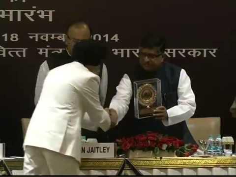 Union Finance Minister Shri Arun Jaitley launches the Kisan Vikas Patra