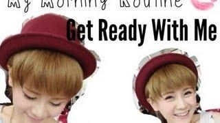 譚杏藍 Hana Tam - 裝身+日常護膚 Get Ready With Me+My Morning Routine