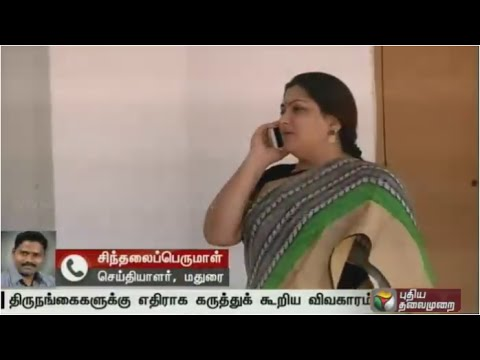 Live-report-Case-filed-against-Kushboo-for-comment-on-transgenders-in-Madurai
