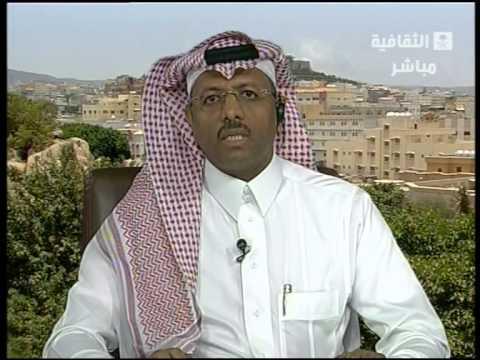 الدكتور علي مرزوق رئيس جسفت عسير في صباح الثقافية