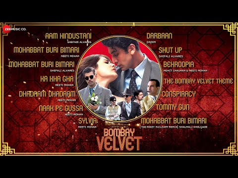 Naak Pe Gussa Songs mp3 download and Lyrics