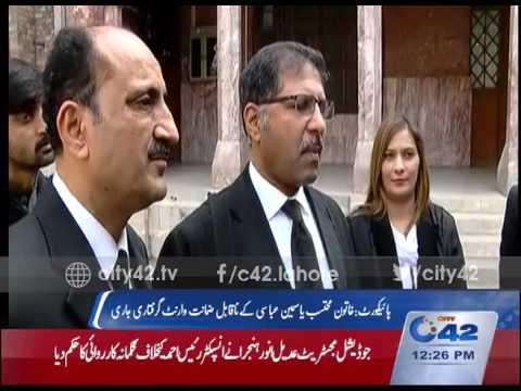High Court issued warrant of ombudsmen woman Yasmin Abbasi