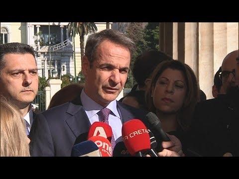 Κυρ.Μητσοτάκης: Η εκλογή Σακελλαροπούλου συμβολίζει τη μετάβαση στη νέα εποχή