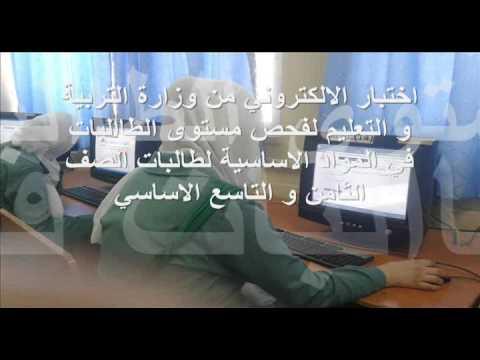 إنجازات مدرسة الشفاء بنت عوف الثانوية للسنة الدراسية 2015-2016