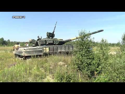 На Рівненському полігоні визначали кращий танковий екіпаж [ВІДЕО]