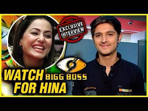 Ex Bigg Boss Contestant Rohan Mehra Says He Watche