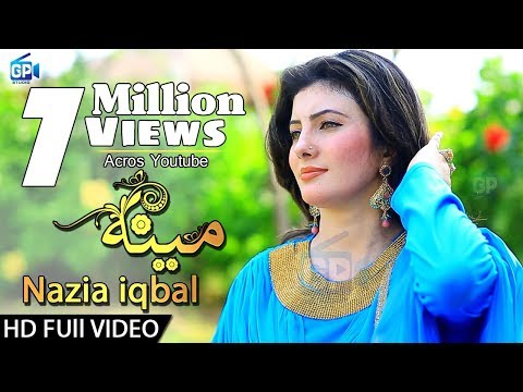 Nazia Iqbal New Songs 2018 - Pashto New Song Meena Zorawara Da 2017 1080p