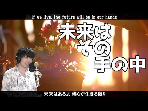 神奈川「バーチャル開放区」 皆見勇斗  「未来はその手の中」の画像