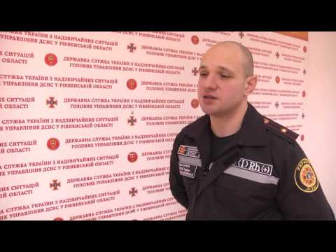 У Рівному рятувальники запобігли вибуху газового обладнання [ВІДЕО]