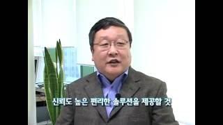 디젠트 프로모션 동영상