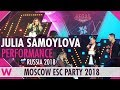 Day Wish | Moscow Eurovision Party 2018