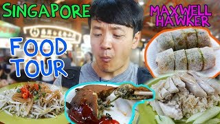 Video BEST Singapore Chicken Rice, Maxwell Hawker Center Food Tour! MP3, 3GP, MP4, WEBM, AVI, FLV Oktober 2018