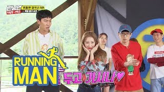 Video Sun Mi, Can You Show us the Performance? [Running Man Ep 416] MP3, 3GP, MP4, WEBM, AVI, FLV Mei 2019