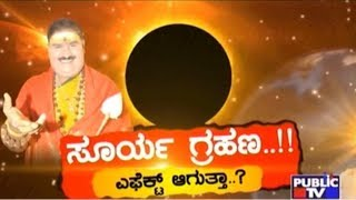This video recounts the most important news of the day. Watch our panellists discuss various issues in detail in this episode of Check bandiKeep Watching Us On Youtube At https://www.youtube.com/user/publictvnewskannadaRead detailed news at www.publictv.inSubscribe on YouTube: https://www.youtube.com/user/publictvnewskannada?sub_confirmation=1Follow us on Google+ @  https://plus.google.com/+publictvLike us @ https://www.facebook.com/publictvFollow us on twitter @ https://twitter.com/PublicTVnewsWatch video for more details on this news clip. --------------------------------------------------------------------------------------------------------Public TV brings to you the latest updates from all walks of life, be it politics or entertainment, religion or sports, crime or any other thing. Keep watching...