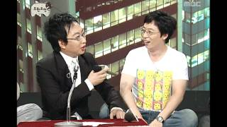 Infinite Challenge, Home visit 24(1) #03, 가정방문 24시(1) 20080607
