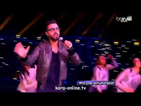 Ahmed Chawki and Red One's