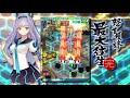Dodonpachi Sai Dai Ou Jou Casual Xbox 360 Play