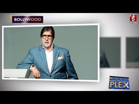 (Movie Plex - Feature Story - Qualification Of Bollywood Celebs - 2075 - 8 - 22 - Duration: 3 minutes, 6 seconds.)