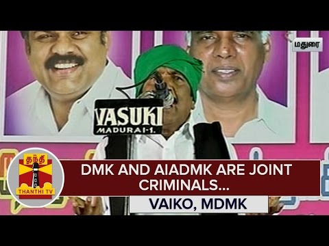 DMK-and-AIADMK-are-Joint-Criminals--Vaiko-MDMK-Chief--Thanthi-TV