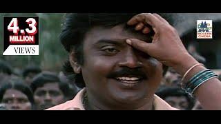 Download Lagu Intha Veedu Namakku HD Song | Ilaiyaraja | Ezhai Jathi | Vijayakanth Mp3