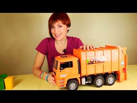 Мусоровоз. Видео для детей. Большая Машина Bruder Gulliver Toys. Игрушки для детей