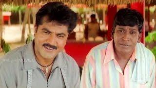 Video Vadivelu Super Comedy | Diwan Full Comedy | Sarath Kumar | Tamil Super Comedy Scenes MP3, 3GP, MP4, WEBM, AVI, FLV Juni 2018