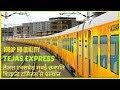 तेजस एक्सप्रेस का मुंबई छत्रपति शिवाजी टर्मिनस से प्रस्थान  Tejas Express in MSTS Open Rails