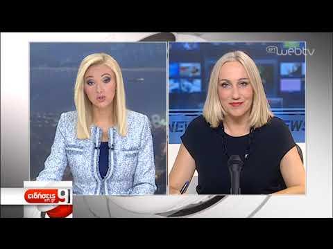 Τα επόμενα βήματα για την επένδυση στο Ελληνικό | 22/08/2019 | ΕΡΤ