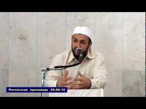 Ислам и спорт. (видео)