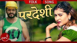 Pardeshi - Laxmi Pariyar & Ramchandra Thapa