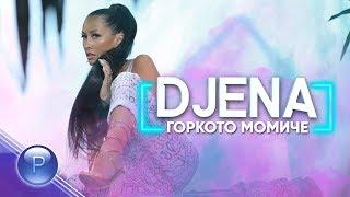 Video DJENA - GORKOTO MOMICHE / Джена - Горкото момиче, 2019 MP3, 3GP, MP4, WEBM, AVI, FLV Juni 2019