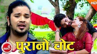 Purano Chot - Puskal Sharma & Puja Giri Ft. Puja, Binod, Anuska & Roshani