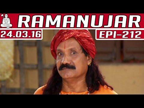 Ramanujar-Epi-212-Tamil-TV-Serial-24-03-2016-Kalaignar-TV