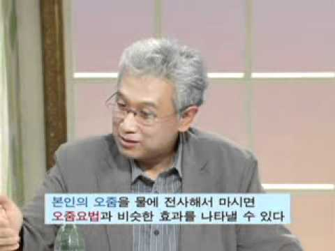 SBS 백세 건강스페셜(80회) -