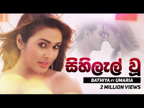 Sihilel Vu Sinhala Song - Bathiya ft. Umaria