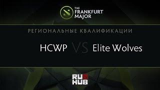 HCWP vs Elite Wolves, game 1