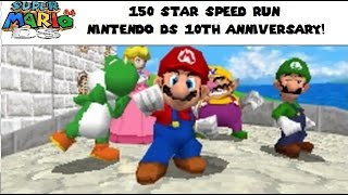Super Mario 64 DS: 150 star speed run attempt (Nintendo DS 10 year special)