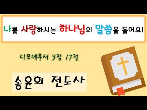 2020년 6월 21일 차세대 온라인 예배 -영유치부